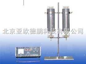 石油含水电脱分析仪/含水电脱分析仪