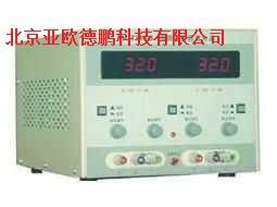 直流稳压电源/直流双路跟踪稳压稳流电源/双路稳压稳流电源