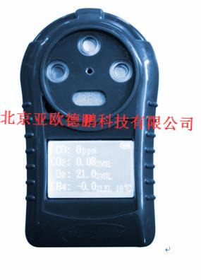多参数气体测定器/多参数气体测定仪/多参数气体检测仪
