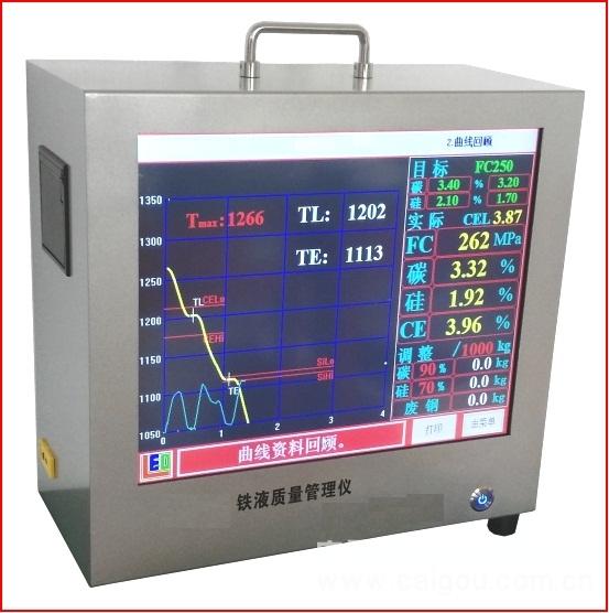 铁液质量管理仪,炉前铁水碳硅检测仪