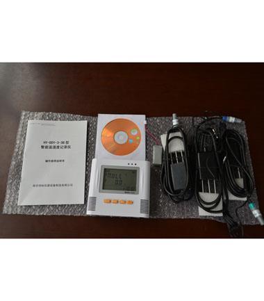 土壤溫濕度記錄儀/多層土壤溫濕度記錄儀
