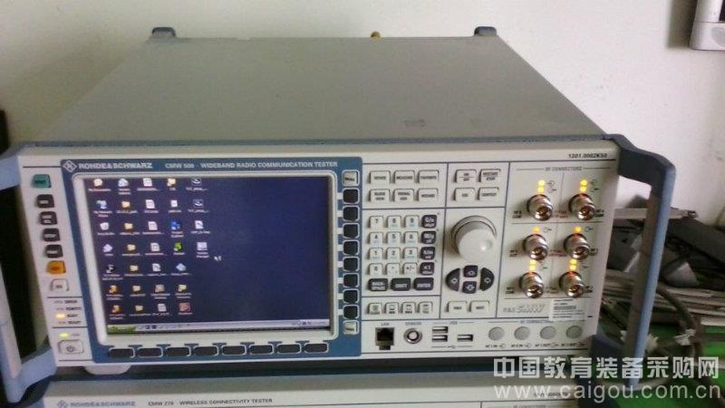 R&S?CMW500是無線設備空中接口測試的綜合性測試儀