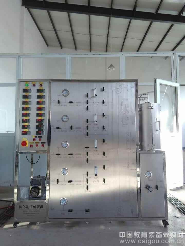 固定床反应器,固定床催化剂评价装置,高压加氢裂解固定床微分反应器