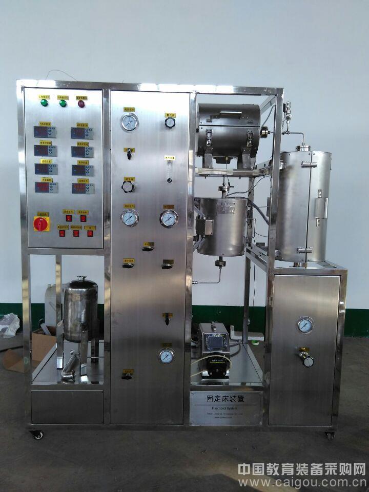 天津大学高压加氢裂解固定床微分反应器