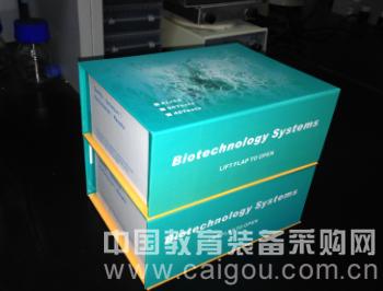 小鼠嗜酸性粒细胞阳离子蛋白(mouse ECP)试剂盒