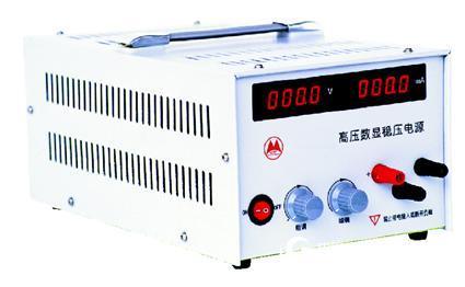高壓數顯穩壓電源 數顯穩壓電源