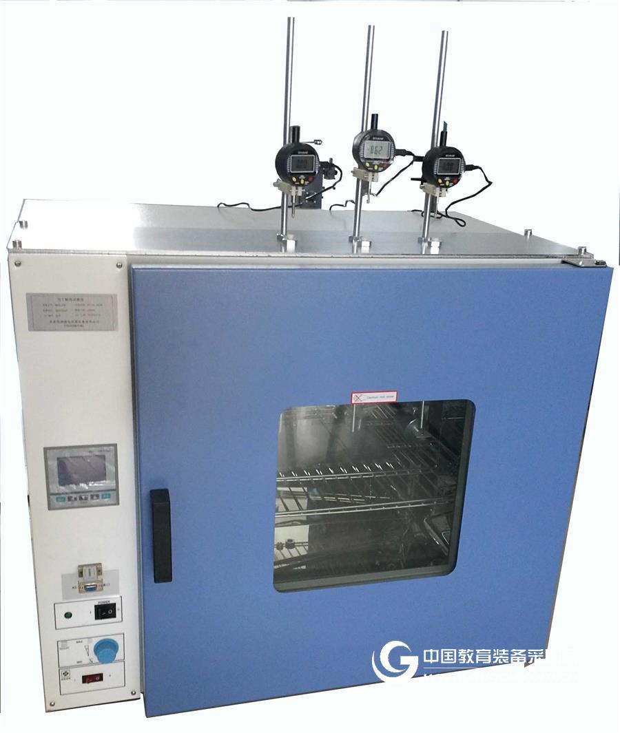 馬丁耐熱試驗儀GB1699-2003