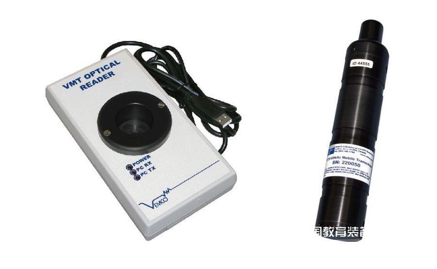 编码型声学标记VMT移动收发机