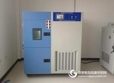 【北京简户】温度冲击试验箱,高低温冲击实验箱-高温高湿箱-体验非凡新感受