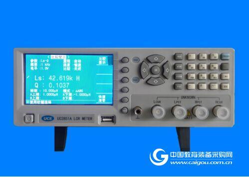特價UC2851A通用型LCR數字電橋 LCR元器件測試儀