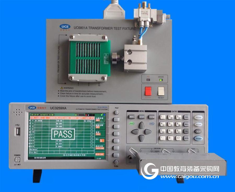 廣州促銷3259XA+變壓器綜合測試儀 200KHz頻率 可配套自動化