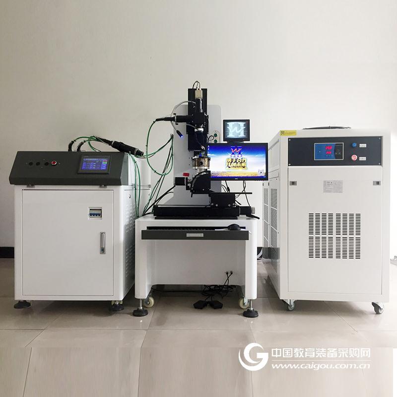 华威激光手动自动一体双光纤激光焊接机厂家直销