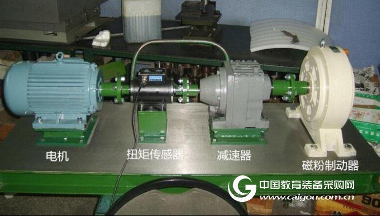 北京减速机性能测试台大学试验项目