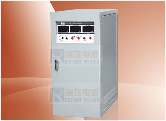 5KVA變頻電源/10KVA變頻電源/15KVA變頻電源/20KVA變頻電源