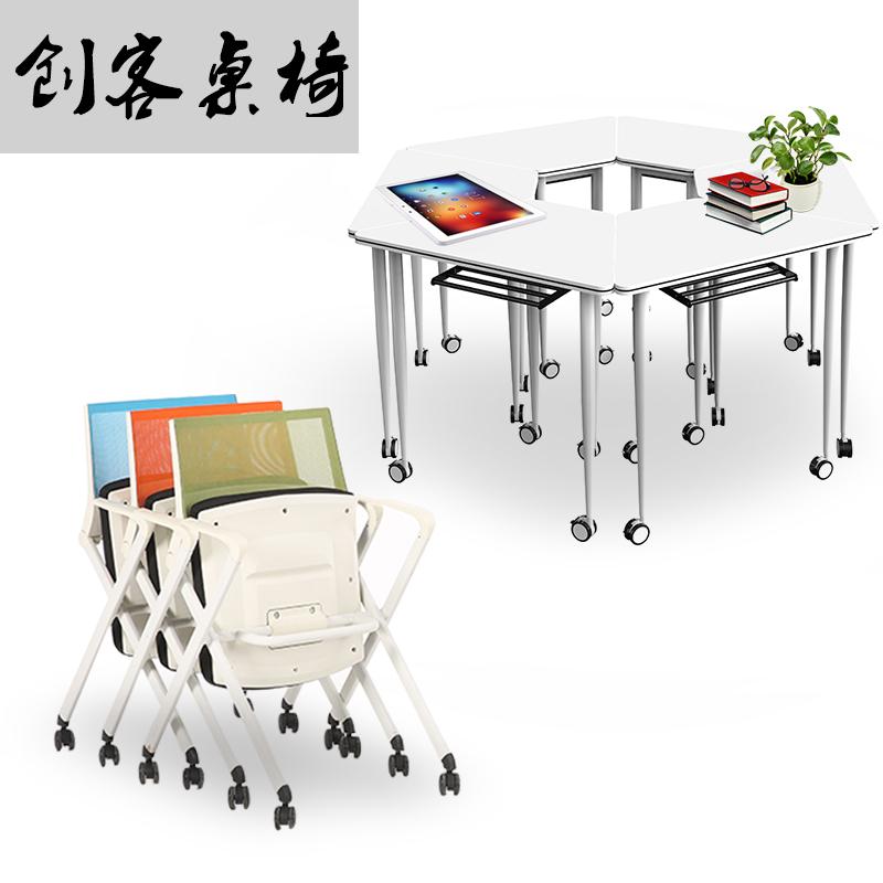 智慧學習課桌椅 互動課堂課桌椅 培訓桌 長條桌 活動桌 簡易折疊會議桌 學習桌 培訓折疊桌 翻板桌 滑輪桌