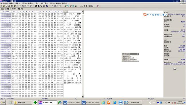 服务器数据报只读,数据安全导出
