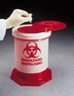 生物危险品罐