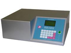 钙铁分析仪