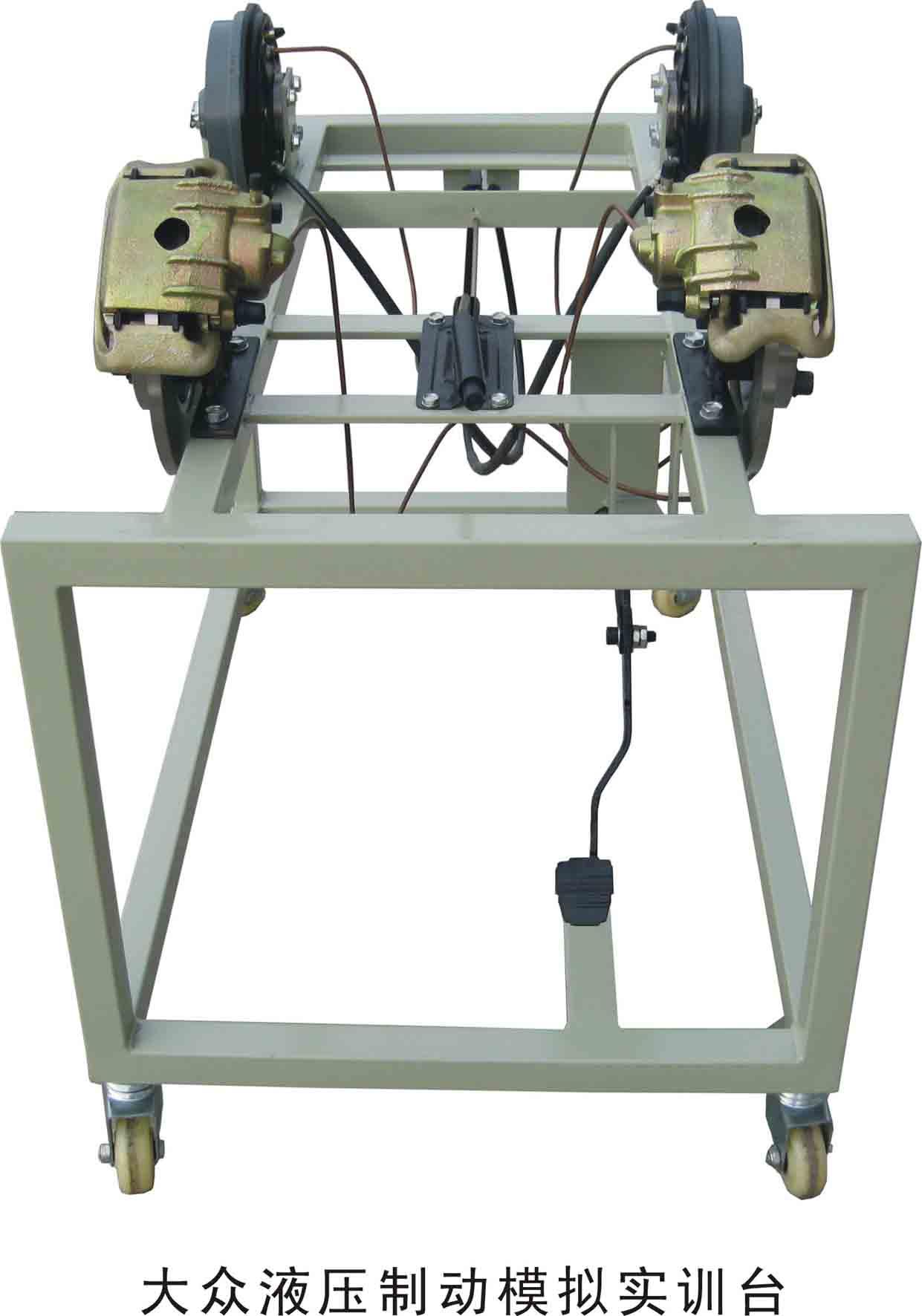 大众液压制动模拟实训台