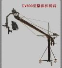欧迪岚 专业型 12米 DX1200-1摇臂