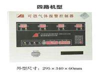 JB-DB-1型多路可燃气体报警控制器