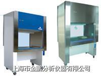 BCM-1000型生物凈化工作臺(單人雙面)