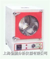 ZK-30型真空干燥箱