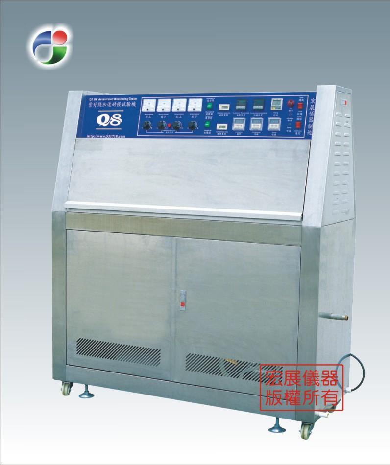 紫外线老化试验箱设备