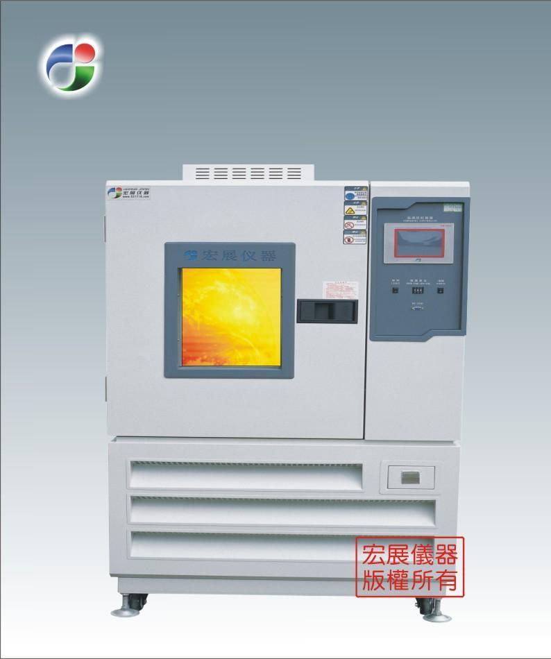 LP-150U可程式恒温恒湿试验机