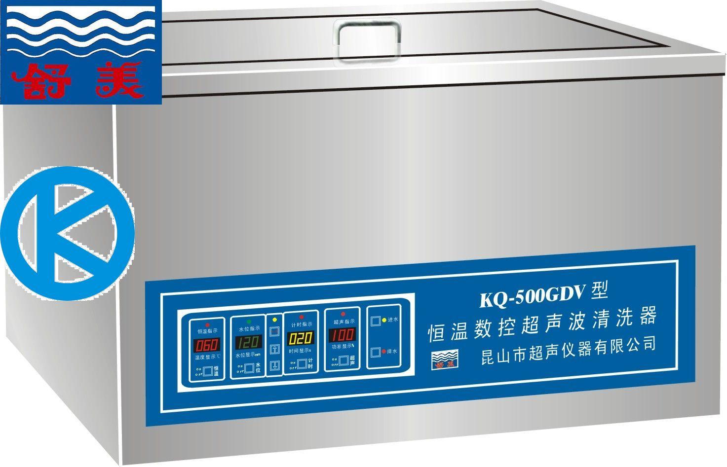 舒美牌KQ-500GDV台式恒温数控超声波清洗器