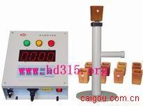 铁水碳硅分析仪/热分析仪/碳硅仪