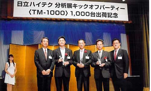 日立电镜TM-1000销量突破千台
