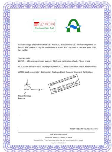 ADC系列产品2011年春季免费检测活动