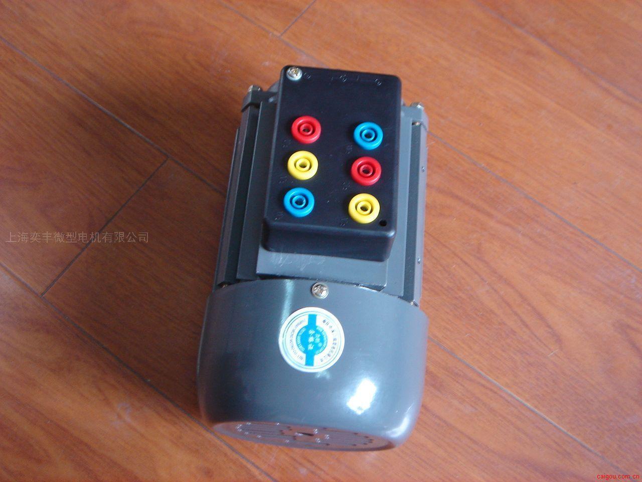 電工實訓設備用電機