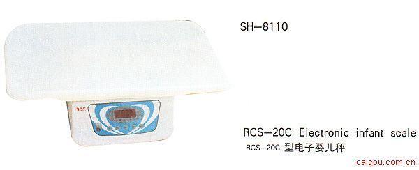 电子玻璃秤SH-8004