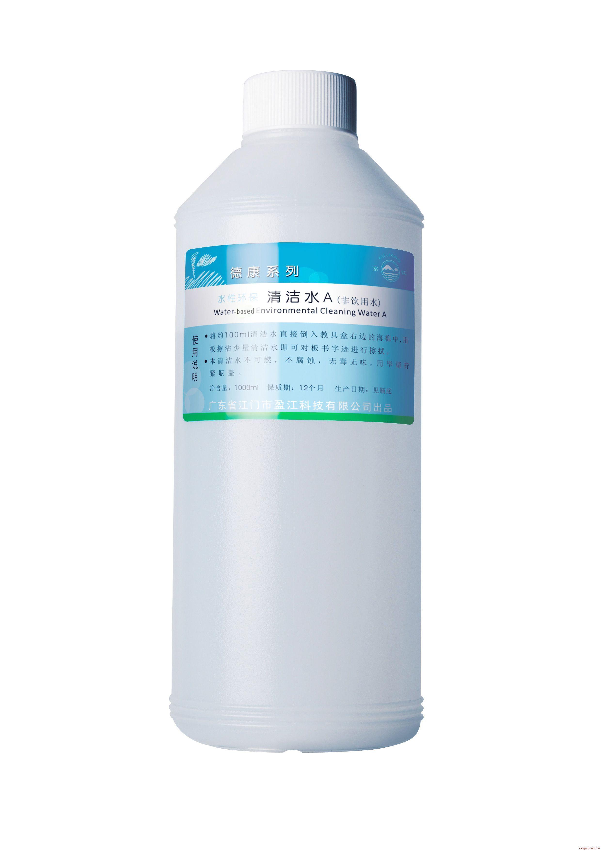 水性环保清洁水A