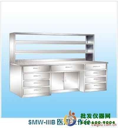 不锈钢IIIB型工作台