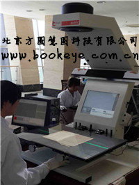 Book2net数字化-水印.jpg