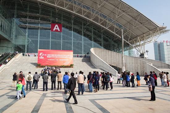 五洲东方公司盛大亮相第十届南京国际科学仪器展
