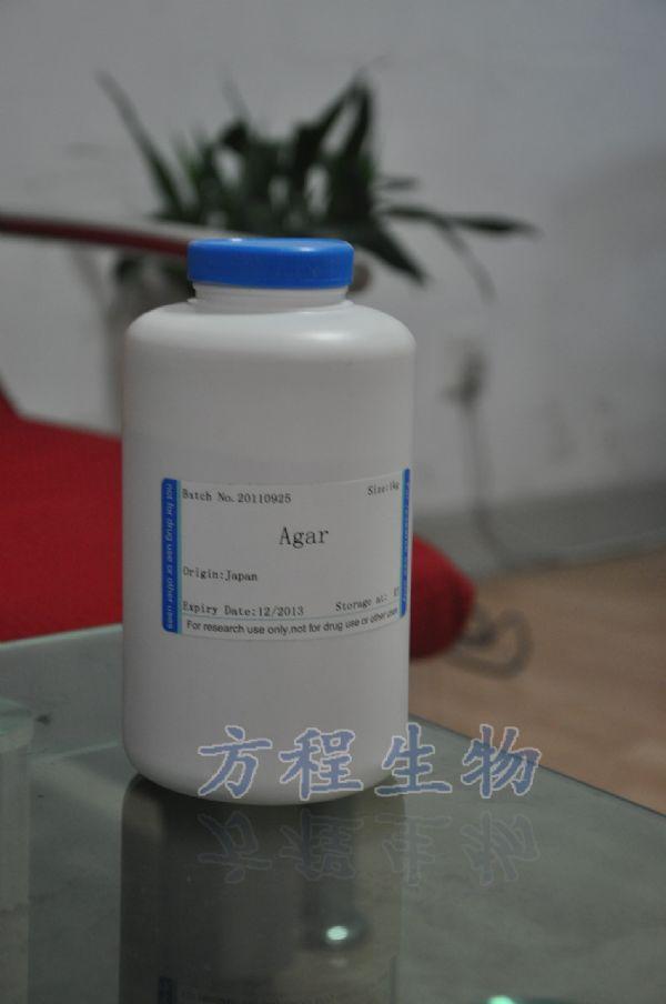 人粘蛋白17(MUC17)检测/(ELISA)kit试剂盒/免费检测