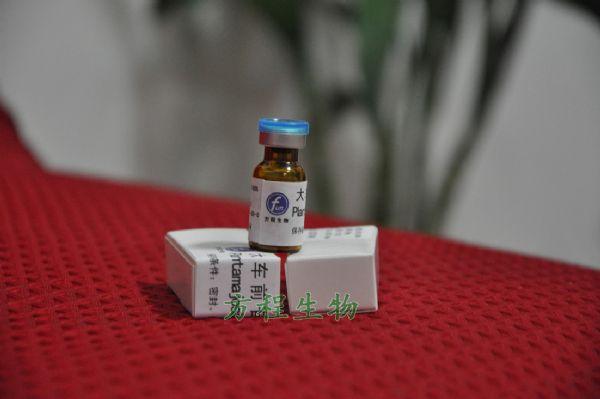 人血清淀粉样蛋白A(SAA)kit试剂盒/免费检测检测(ELISA)kit试剂盒/免费检测
