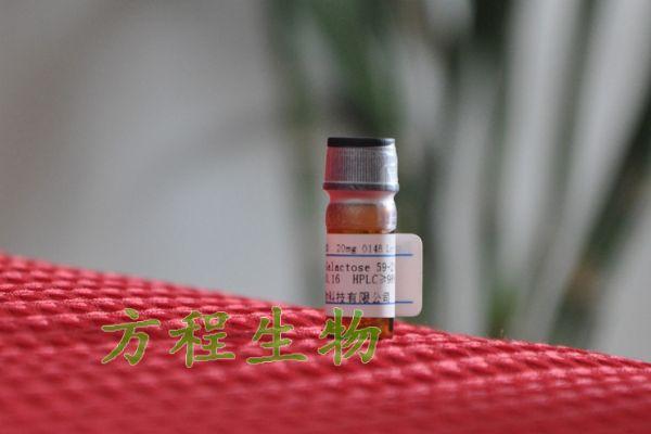 人血管生成素样蛋白1(ANGPTL1)检测/(ELISA)kit试剂盒/免费检测