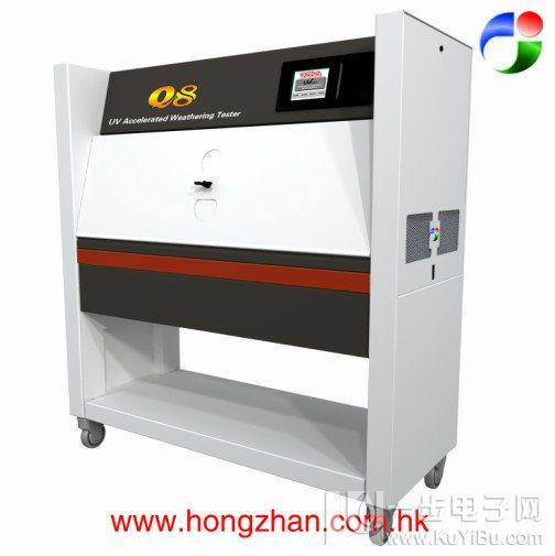 橡胶老化试验箱,紫外线耐老化机