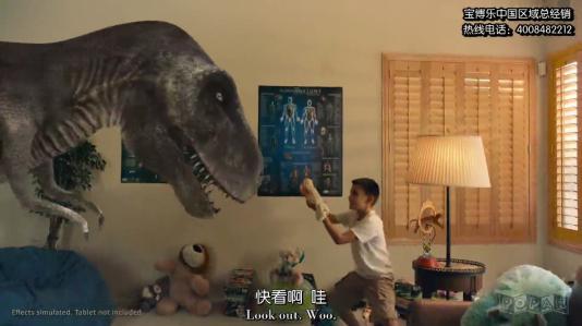 POPAR携手宝博乐 国际AR教育产品来到中国