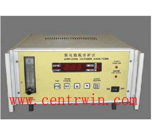 氧化锆氧分析仪/氧化锆氧含量分析仪 型号:XFZO-301