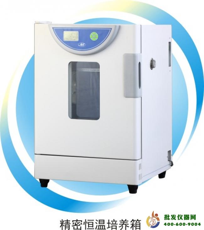精密恒温培养箱(液晶屏)BPH-9082