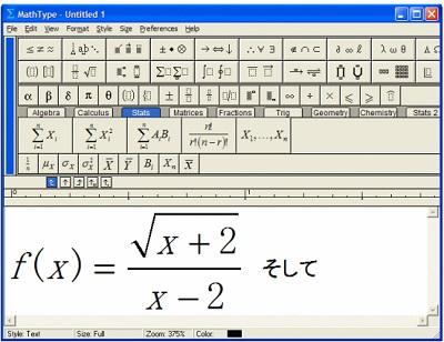 MathType 数学公式编辑器