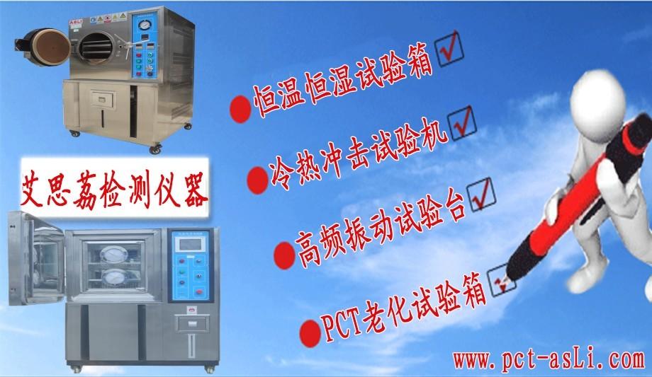 震实台 质量保证,价格优惠 实力产品