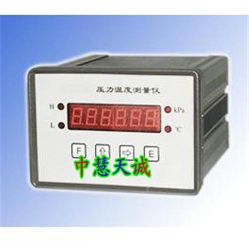 数字气压计(大气压力、温度、湿度) 型号:BW-YXMPH-2