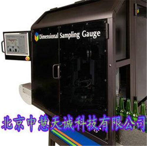 璃容器尺寸取样测量仪 美国 型号:BRT-01